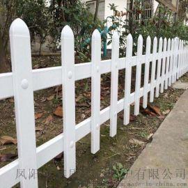吉林延边绿化隔离护栏 三十公分草坪护栏