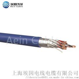 RE-2Y(st)H铝箔  仪表电缆