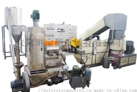全自動塑料造粒機組 廢舊塑料顆粒造粒機生產線