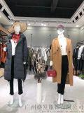 撒尼原創設計師品牌折扣女裝 簡約休閒風尾貨