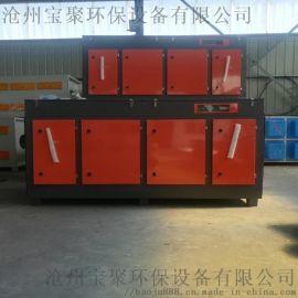 光氧催化处理设备环保设备厂家voc废气处理方案