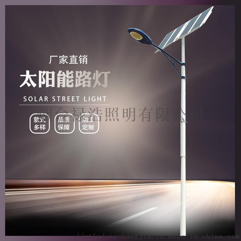 太阳能灯户外防水家用灯led太阳能灯分体路灯