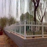 江苏南通配电房塑钢围栏PVC生活区护栏