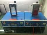 GOEL防水测漏仪 防水测试仪供应