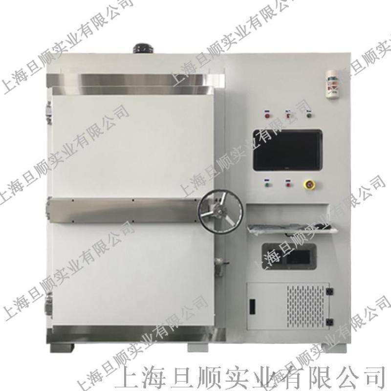 200度電容固膠 油熱真空加熱箱 真空度50Pa