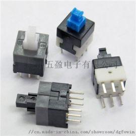 电表以及仪表仪器专用5.8mm迷你自锁复位按键开关