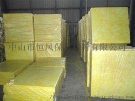 海南海口吸音玻璃棉板厂家