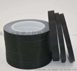黑色防静电高温胶带XP-0065