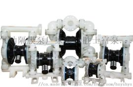 QBY/K-80新型国产代替进口塑料气动隔膜泵