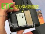 ETC支架强力双面胶3M4951耐高低温泡棉胶带