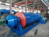 干磨废料回收球磨机 工业废料资源回收200目球磨机