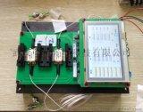 蝶形激光碟機動模組,鐳射器,驅動電路