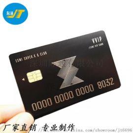 厂家直销**金属卡,不锈钢腐蚀会员卡,芯片卡制作
