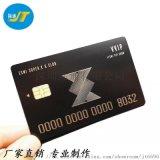 廠家直銷高檔金屬卡,不鏽鋼腐蝕會員卡,晶片卡製作