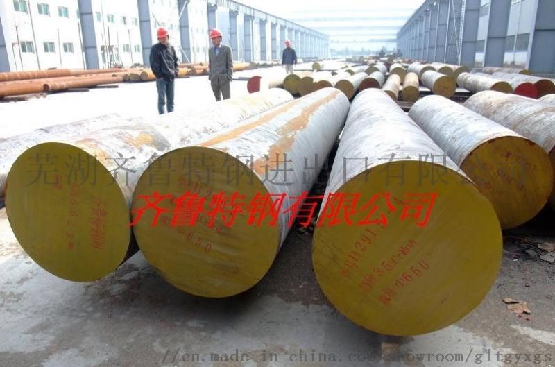 STC42【13CrMo44,16CrMo44】-锻造圆钢-焊接圆钢-耐热圆钢