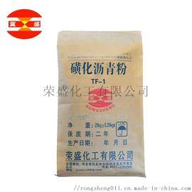 厂家供应石油钻井泥浆助剂磺化沥青粉