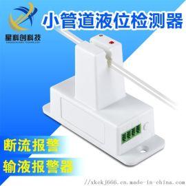 厂家XKC-Y27非接触液位传感器水位感应器报警器