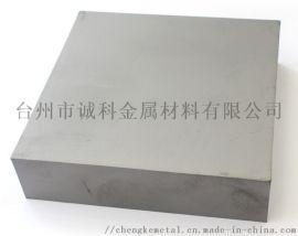 CD-750硬质合金钢