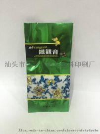 铁观音茶叶袋 茶叶真空包装袋  裕锋茶叶袋厂家