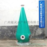漁悅 水產養殖水處理設備 氧氣錐AC125
