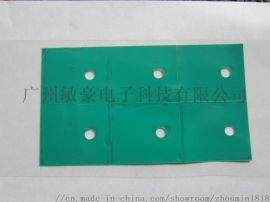 美国贝格斯HiFlow300P相变化导热材料绿色