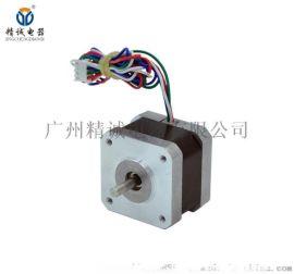 精誠電器42BYG1602-18/42引線步進電機