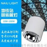 LED明装筒灯 COB50W60W80W100W 5寸6寸免开孔圆形筒灯