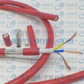 CC-Link拖链电缆CC线缆cclink拖链电线