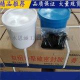 雙單組份聚氨酯密封膏 高品質GCPZ橡膠支座