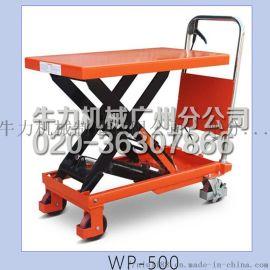 手动液压平台车WP350