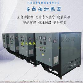 粮油厂脂肪酸蒸馏真空脱臭装置的导热油加热器