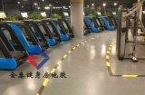 廠家直銷赤峯健身房專用地板