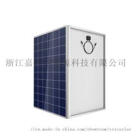 NES60-6-270P太阳能电池板多晶270W