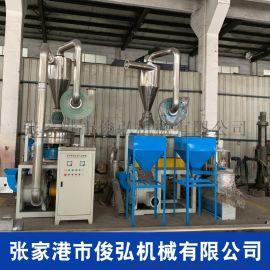 eva塑料磨粉机 张家港多用途塑料磨粉机