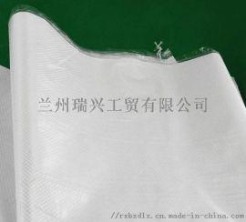 供兰州覆膜编织袋或甘肃内膜袋定做