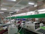 灭菌器生产线 组装线 装配线