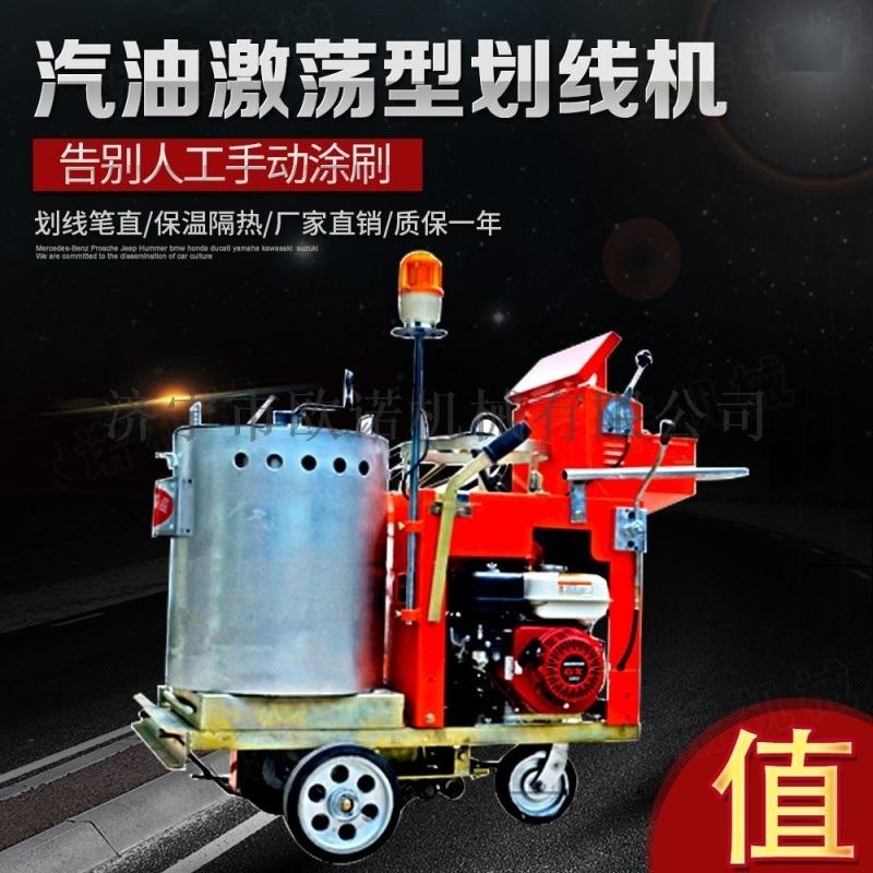 手推热熔划线机 小型热熔划线一体机 自加热划线机