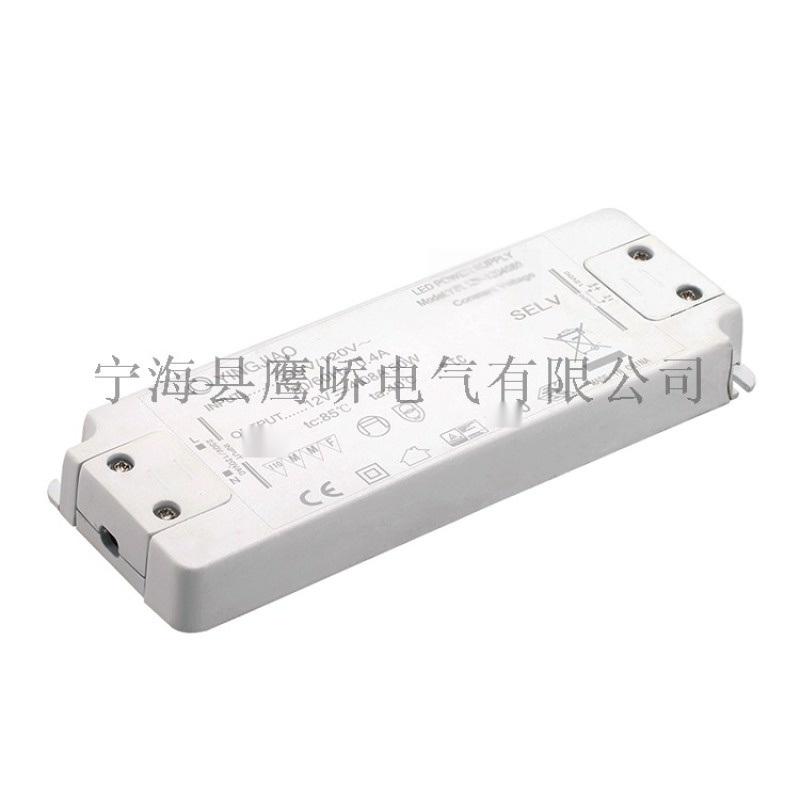12V/24V/12W 超薄型 恒压LED驱动电源