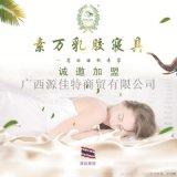 广西南宁柳州桂林泰国乳胶枕批发代理加盟多少钱