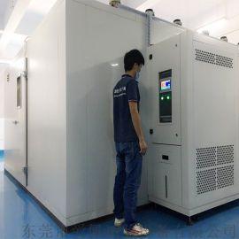 步入式高低温交变湿热试验箱,可程式恒温恒湿试验室