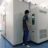 步入式高低溫交變溼熱試驗箱,可程式恆溫恆溼試驗室