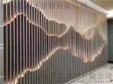 波浪型铝方管拼接山水画 金属格栅铝屏风