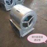 空調風機2熱風幕專用離心風機