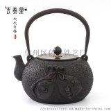代代有福1.4L铁茶壶煮水茶具
