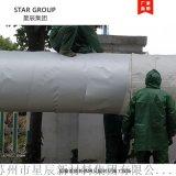 HHR長輸低能耗耐高溫反射層 210g鋁箔玻纖布