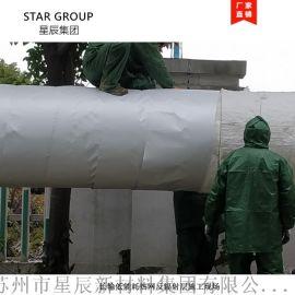 HHR长输低能耗耐高温反射层 210g铝箔玻纤布