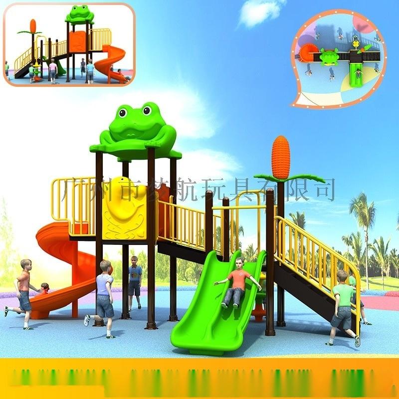 幼儿园滑滑梯室外大型滑梯儿童滑梯户外秋千