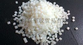 原厂现货供应sabic基础pc工程塑料