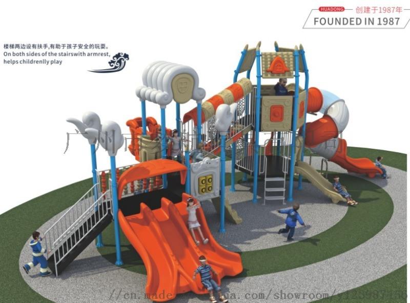 小区幼儿园大型滑梯秋千组合儿童室内外户外游乐设备玩具设施