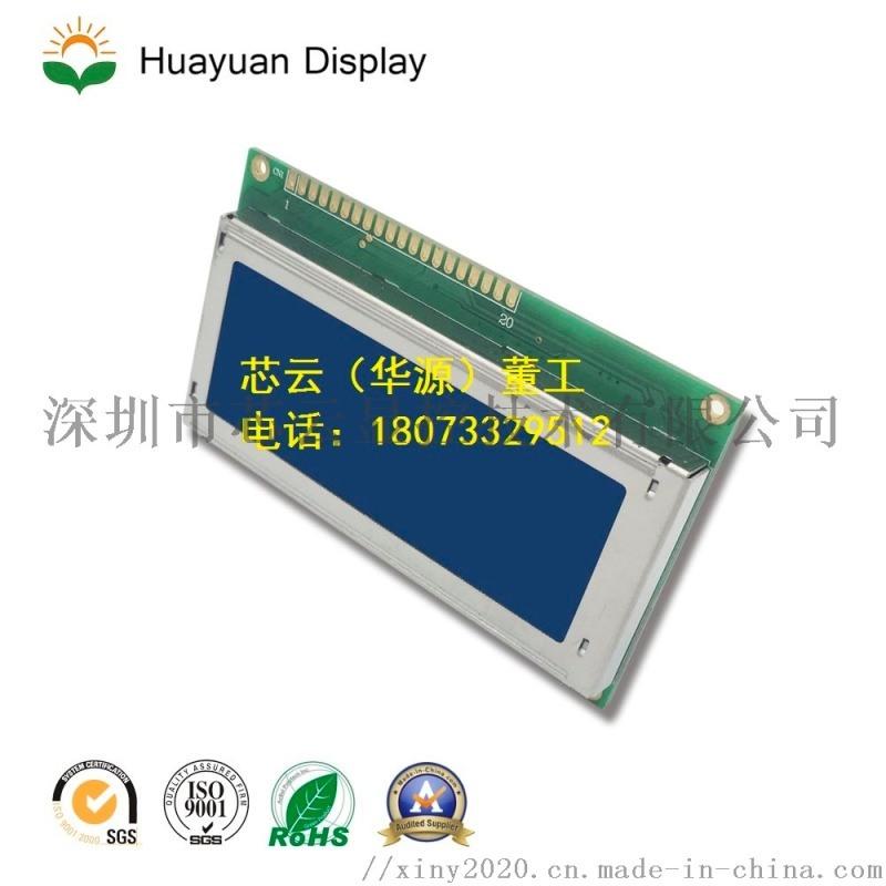 呼吸機上液晶顯示屏:GH19264-3501